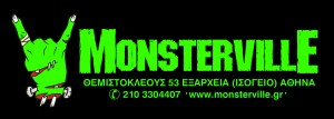 monsterville logo new