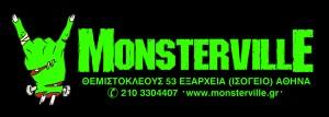 monsterville logo new